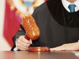 En los juzgados de Tunja se adelantó las audiencias de legalización de captura en contra de Vargas Pantoja.