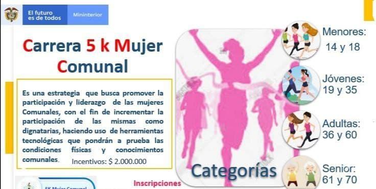 Así podrá participar en la Carrera 5K Mujer Comunal del Ministerio del Interior 1